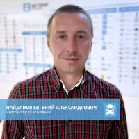 Найданов_